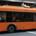 Belgrad Ulaşım, Şehir içi Ulaşım ve Park Yeri