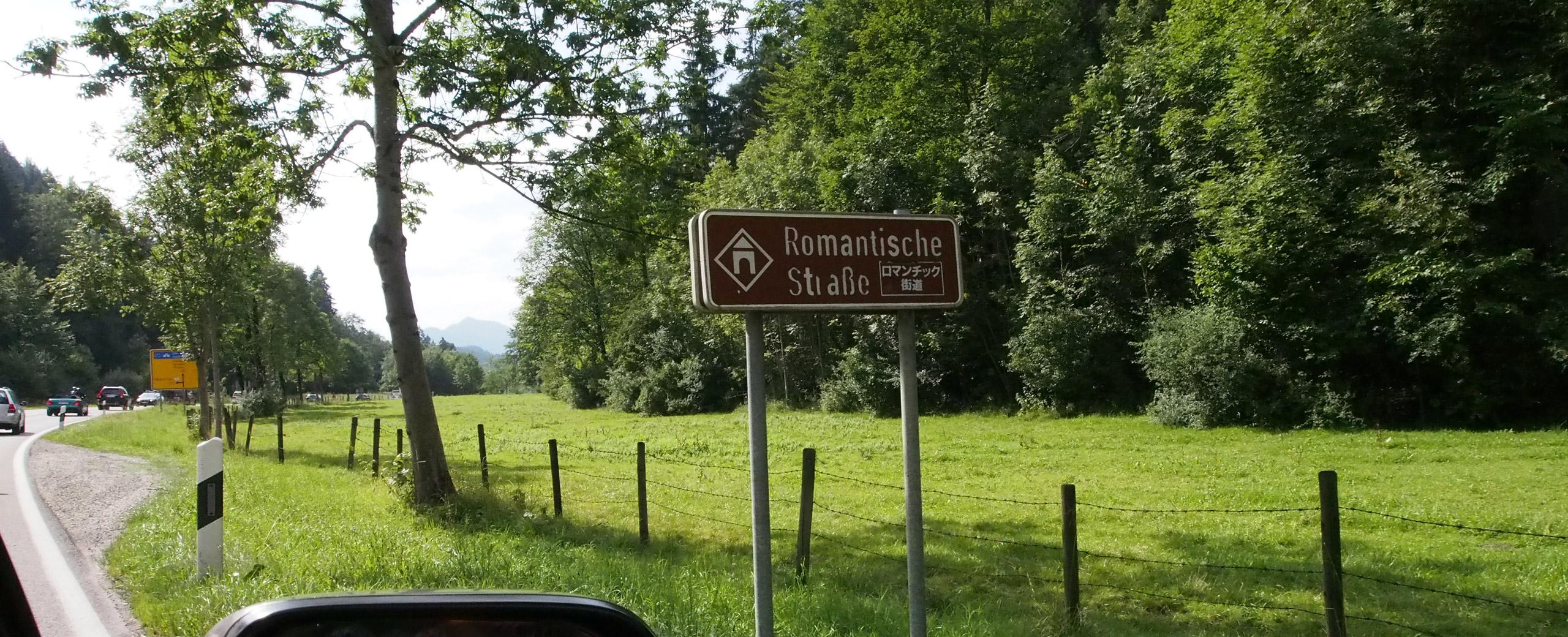 Romantik Yol (Romantische Straße)